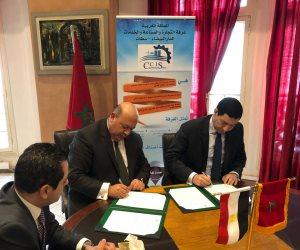 """""""المصرية المغربية"""" توقع اتفاقية تعاون مع غرفة التجارة والصناعة بالدار البيضاء"""