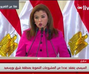 بدء فعاليات تفقد الرئيس المشروعات التنموية في شرق بورسعيد بالقرآن الكريم