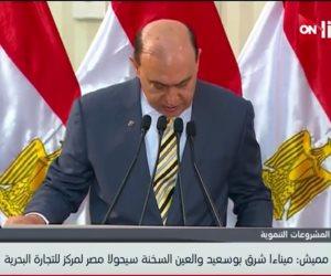 مهاب مميش: أرصفة ميناء شرق بورسعيد توفر 28 ألف فرصة عمل