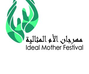«عادة كل سنة».. تعرف على شروط التقدم لمسابقة الأم المثالية بمحافظة القاهرة