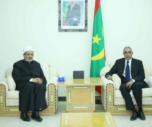 الإمام الأكبر ورئيس الوزراء الموريتاني يبحثان إقامة مركز الإمام الأشعري