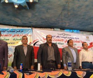 «انزل شارك.. صوتك لمصر» مؤتمر جماهيري بمركز شباب إبيار في الغربية (صور)