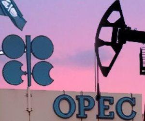 ماذا تنتظر أسواق النفط من اجتماع «أوبك» في فينا؟