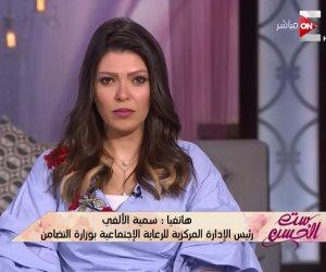 """التضامن تعلن اسم الفائزة بلقب الأم المثالية لذوي الاحتياجات الخاصة عبر """"ست الحسن"""""""