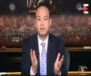 واحد من أكبر مواقع العالم.. عمرو أديب يتحدث عن احتفال اليوم السابع بمرور 10 سنوات (فيديو)