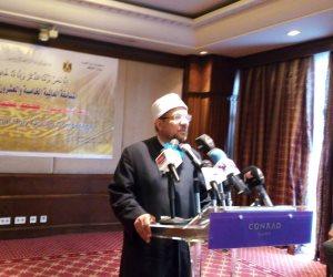 طايع: وزير الأوقاف يلقي كلمه في مؤتمر المجلس التنفيذي بالسعودية