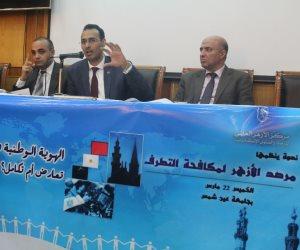 مرصد الأزهر في جامعة عين شمس: لا تعارض بين مفهوم الوطن والدين