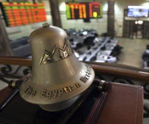 طرح مصر للتأمين بالبورصة ينعش قطاع الخدمات المالية