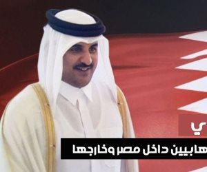 الإعلام القطري.. حلقة الوصل بين الإرهابيين داخل مصر وخارجها (فيديوجراف)