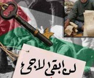 """الجمعة.. الفلسطينيون يحشدون ليوم"""" العودة الكبرى"""".. وإسرائيل تتوعدهم """"هانخليه مجزرة"""""""