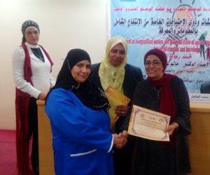 اليونسكو يكرم النساء المهمشات وذوى الاحتياجات الخاصة