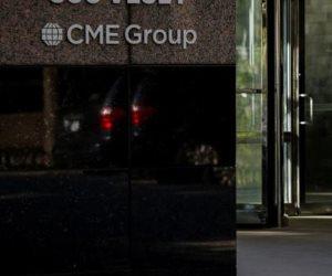سي.إم.إى الأمريكية تتفق على شراء نيكس البريطانية مقابل 5.5 مليار دولار