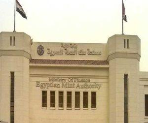 سك العملة تشارك فى الملتقى الأول للقيادات العربية الشابة بجامعة الدول العربية