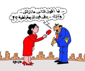 دعاة مقاطعة الانتخابات: لما نقول للناس ما تنزلش وتنزل.. يبقى فين الديمقراطية (كاريكاتير)