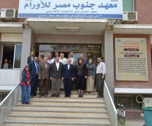 نائب رئيس جامعة أسيوط يلتقي بأعضاء مجلس النواب في ضيافة معهد جنوب مصر للأورام