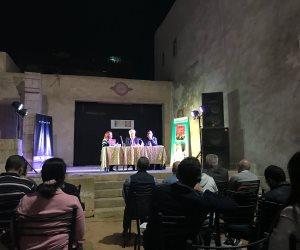 إطلاق «القاهرة وما فيها» من «بيت السناري» لمكاوي سعيد (صور)