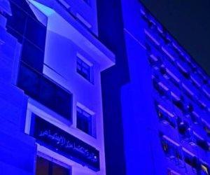 «الأزرق يليق بيك».. مصر تدعم مرضى التوحد (صور)