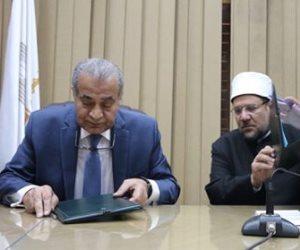 رئيس القابضة يعلن عن حركة تغيرات بوزارة التموين