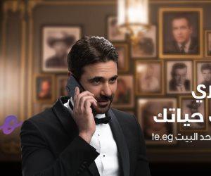 أحمد عز سفير شركة WE في حملتها الإعلانية الجديدة