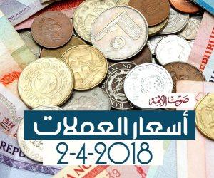 أسعار العملات اليوم الإثنين 2-4-2018 (فيديوجراف)