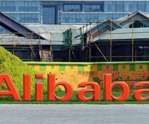 «على بابا» تغير أنشطتها التجارية في الصين