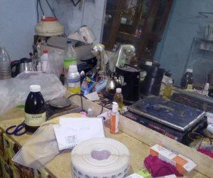 ضبط مصنع أدوية ومستحضرات تجميل غير صالحة للاستهلاك الآدمي بالخانكة (صور)