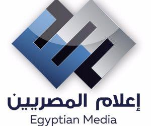 """""""إعلام المصريين"""": خالد مرسى قائما بالإعمال لإدارة قنوات ON"""