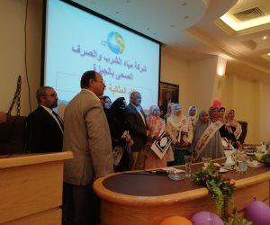 تكريم 15 أم مثالية في احتفالية لشركة «مياه الشرب» بالجيزة (صور)