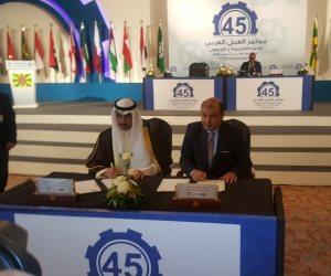 خالد حنفي: الاتفاق مع منظمة العمل وتجارة الفجيرة لتعزيز التعاون بالسوق العربي