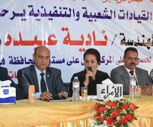 نادية عبده تكرم مركز الرحمانية لاحتلاله المركز الأول بالمشاركة فى الانتخابات الرئاسية (صور)