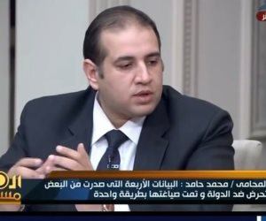 تفاصيل 3 ساعات تحقيقات فى واقعة مانشيت «المصرى اليوم»