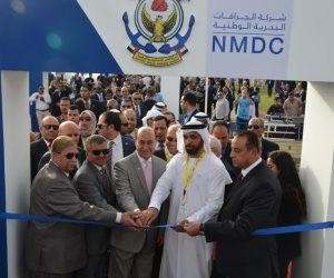 """""""مميش"""" ومحافظا الإسماعيلية وبورسعيد يشهدون بداية أعمال شركة التكريك المصرية الإماراتية (  صور  )"""