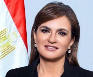 مصر في انتظار الـ11 مليار دولار.. هل تحقق سحر نصر «تارجت» 2018؟