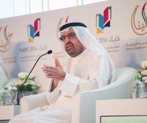 إطلاق المجلس العالمى للأقليات المسلمة كمنظمة دولية من أبو ظبى
