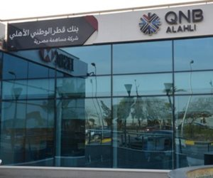 1,502 مليون جنيه أرباح بنك «QNB الأهلى» فى نهاية مارس 2018