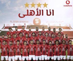 """فودافون تحتفل مع """"الأهلي"""" بالنجمة الرابعة والدوري الأربعين في مسيرته"""
