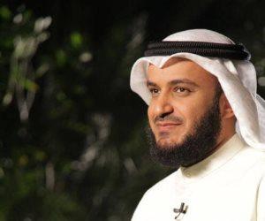 اسم يسبب هستيريا للإخوانجية.. مشاري راشد العفاسي يتحدث عن الأمير محمد بن سلمان