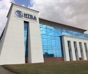 تفاصيل إلزام «القومي للاتصالات» بتحديد رأس ماله في الموازنة السنوية (مستندات)