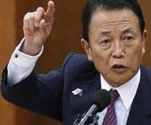 استقالة موظف كبير بوزارة المالية اليابانية بعد اتهامه بالتحرش