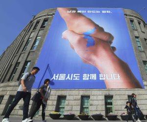 سيول تتزين بــ «يدان تهتزان» لدعم قمة الكوريتين