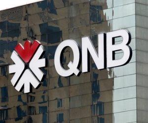 نقص سيولة حاد بمصارف الدوحة.. قصة بحث بنك قطر الوطني عن قرض بـ 2 مليار يورو