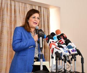 هالة السعيد: مصر في طليعة الدول التي تبنت أهداف التنمية المستدامة في 2016