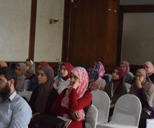 استمرار فعاليات مؤتمر التغيرات الحضارية في جامعة المنصورة