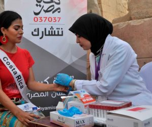 هنا مصر.. ملكات جمال السياحة والبيئة يجرين تحليل فيروس C في الأقصر