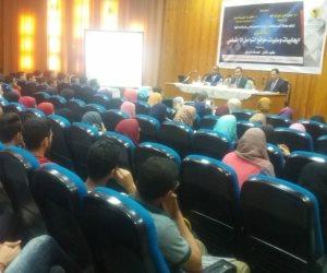 «إيجابيات وسلبيات التواصل الاجتماعي».. ندوة لوزارة الداخلية في جامعة المنيا