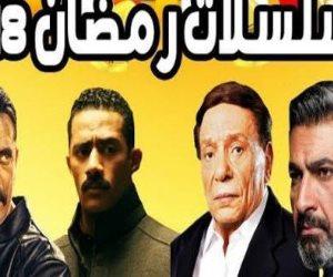 بين «الأكشن والرعب».. الغموض شعار تترات مسلسلات رمضان على «السوشيال ميديا» (فيديو)