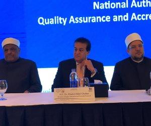 مؤتمر جودة التعليم.. مختار جمعة: الإسلام لا يقف عند حدود علوم الدين