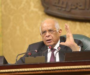 «عبد العال»: قانون هيئة تنمية الصعيد بمسماه الحالي يتعارض مع المادة 236 من الدستور
