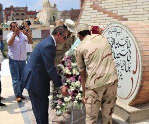 محافظ كفر الشيخ يضع إكليل الزهور على قبر الجندى المجهول فى ذكرى تحرير سيناء (صور)