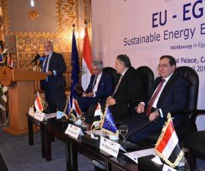 المفوض الأوروبي: سندعم مصر بتوفير التمويل والدعم الفني ونقل التكنولوجيا في مجال الطاقة